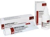 Дипросалик | Diprosalic