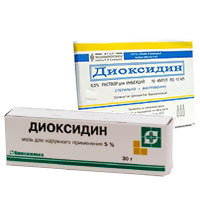 Диоксидин | Dloxydlnum