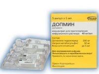 Допамин | Dopamine