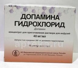 Допамина гидрохлорид | Dopamine hydrochloride