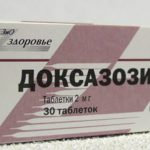 Доксазозин | Doxazosin
