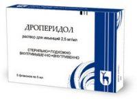 Дроперидол   Droperidolum