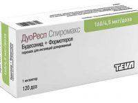 ДуоРесп спиромакс | Duoresp spiromax