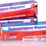 Эноксапарин натрий | Enoxaparin sodium