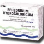 Эфедрина гидрохлорид | Ephedrini hydrochloridum