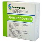 Эритропоэтин | Erythropoietin
