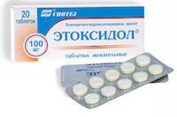 Этоксидол | Etoxydol