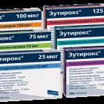 Эутирокс | Euthyrox