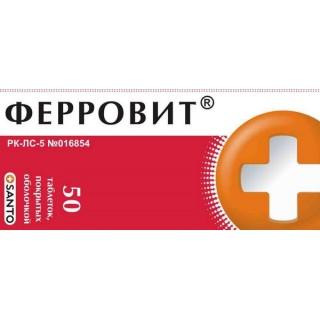 Ферровит   Ferrovit