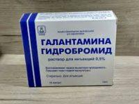Галантамина гидробромид   Galantamine hydrobromide