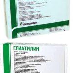 Глиатилин | Gliatilin