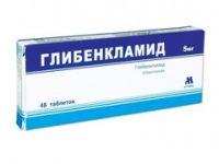 Глибенкламид   Glibenclamidum