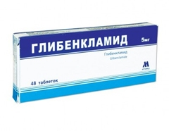 Глибенкламид | Glibenclamidum