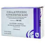 Гонадотропин хорионический | Gonadotrophin chorionic