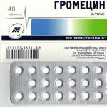 Громецин | Gromecine
