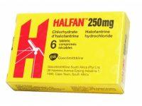 Галофантрин | Halofantrine