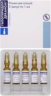 Галоперидол деканоат | Haloperidol decanoate