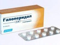 Галоперидол   Haloperidolum