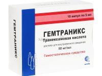 Гемтраникс   Hemtranix