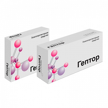 Гептор | Heptor