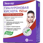 Гиалуроновая кислота | Hyaluronic acid