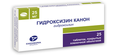 Гидроксизин | Hydroxyzine