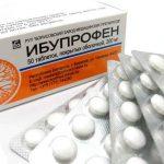 Ибупрофен | Ibuprofenum