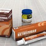 Ихтиоловая мазь | Ichthyol ointment