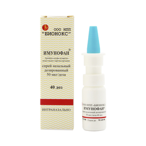 Имунофан   Imunofan