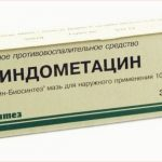 Индометацин | Indometacin