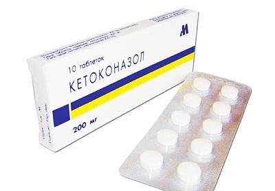 Кетоконазол | Ketoconazole
