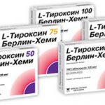 L-тироксин 50 Берлин-Хеми | L-thyroxin 50 berlin-chemie