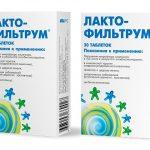 Лактофильтрум | Lactofiltrum
