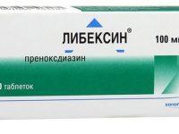 Либексин | Libexin