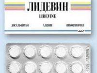 Лидевин | Lidevine