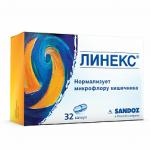 ЛИНЕКС | Linex