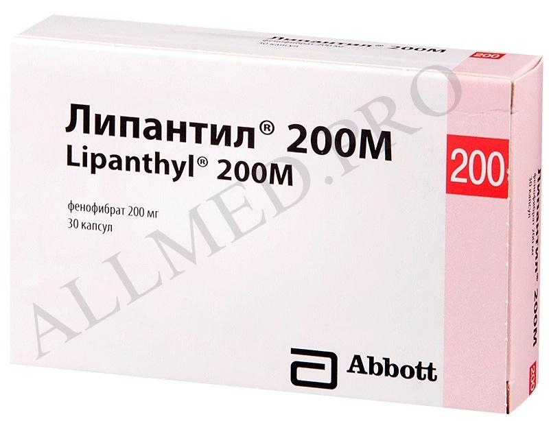 Липантил | Lipanthyl