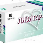 Лизитар-лф | Lisitar-lf