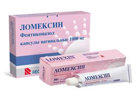 Ломексин | Lomexin