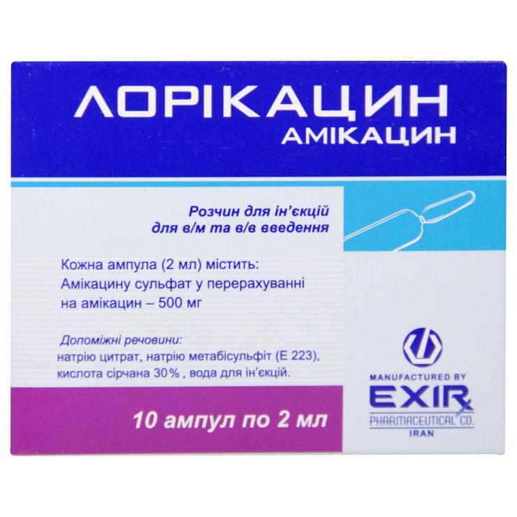 Лорикацин | Lorikacin
