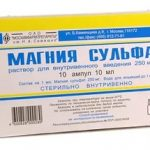 Магния сульфат | Magnesium sulfate