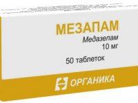 Медазепам | Medazepam