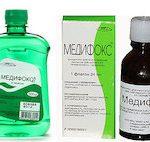 Медифокс | Medifox