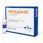 Мельдоний | Meldonium