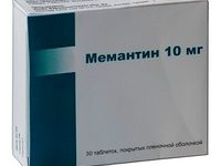 Мемантин | Memantine