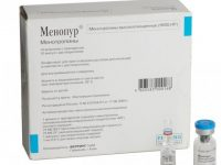Менопур | Menopur