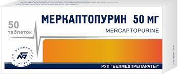 Меркаптопурин   Mercaptopurine