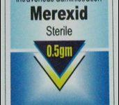 Мерексид | Merexid