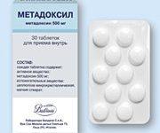 Метадоксил | Metadoxil