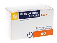 Метформин   Metforminum